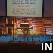 Fishers Arabic Church Plant